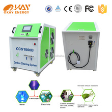 Safety equipment CE, TUV, FCC, ISO approval CCS1500B carbon cleaning machine / automatic car cleaning machine