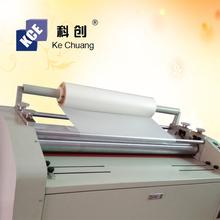 Top grade made in China bopp glossy/transparent matt laminating film for photo, documents,menu,cards
