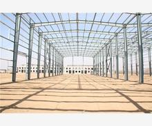 Luxury Prefabricated Living shelving complete warehouse
