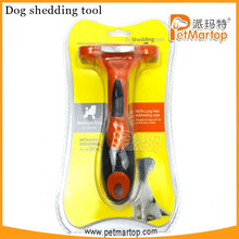 2015 hot selling pet products pet hair brush pet new grooming tool