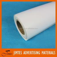 RC Inkjet Photo Paper 260g Roll:0.610m X 30m