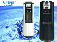hot cold water machine