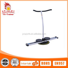 thigh glider exercise machine/ fitness equipment as seen on TV
