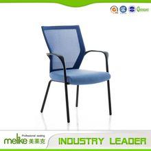 Oudee medium mesh back ergonomic dining chair C03-MCF-NM
