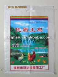 agricultural product bag