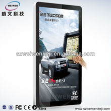 touch screen vertical wall mount led media player