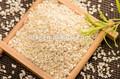 2014 nuevo tipo superior blanco semillas de sésamo