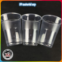 9oz PP Disposable Plastic Water Cup