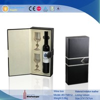 Hot Selling Faux Leather Gift Box For Wine Bottle Glass