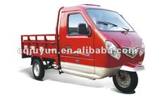 200cc air-cooled 3-wheel motorcycle HL250ZH-B2