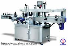 Shanghai Taoshan automatic barcode label printing machine JST 920