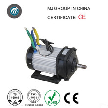 Brushless DC motor 60V 1500W for electric car, electric tricycle,electric vehicle