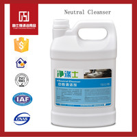 Neutral cleanser Suitable for any place cleaner jingdishi Sofa leather cleaner