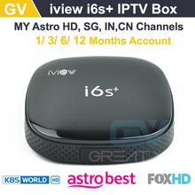 Astro Channels Malaysia IPTV Box with XBMC/KODI IVIEW I6S PLUS 150+ Channels