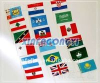 Promotional flag of all nations