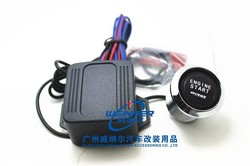 Racing car pivot engine push start button / Starter Switch With High Quality