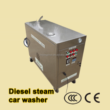 12V*4 battery drive 30bar mobile cleaning diesel steam car washer, car wash