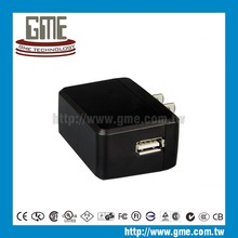 3V~15V USB POWER ADAPTER SWITCHING ADAPTER WITH USB TRAVEL ADAPTER