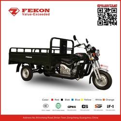 hottest sale 200cc 250cc three wheel motorcycle
