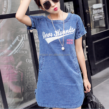 HJL-1079 Veri Gude European women's clothing short-sleeved summer plus size loose denim dress