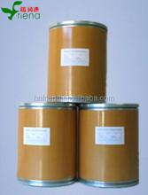 High quality amino acid pure l-arginine with best price