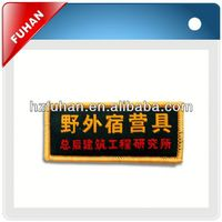 2013 Directly factory adhesive satin label