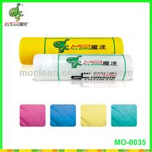 Fast Dry Sports Cooling Towels/PVA Chamois