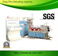 SJ-45*2 Ruian Sanyuan Brand Stretch Film and Cling twin screw plastic Film blown extruder Machine set