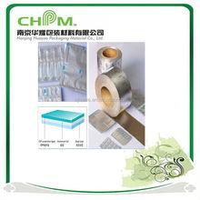 OP/AL/VC Aluminium blister foil pharma packing manufacturer in China
