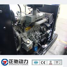 China made power diesel auto generator AC motor