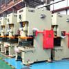 JH21 power press, 160ton WORLD Brand eccentric press