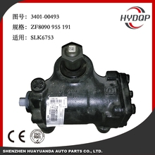 Power steering gear direction box