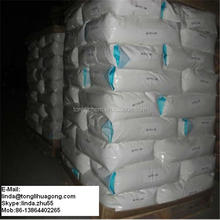 metallurgical mineral dressing/mineral selection NPAM/Nonionic Polyacrylamide