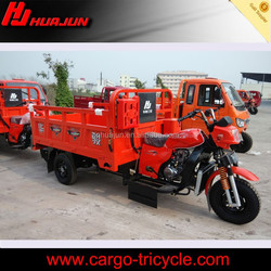 Drum brake heavy loading gasoline old fashioned tricycle 150cc to 300cc