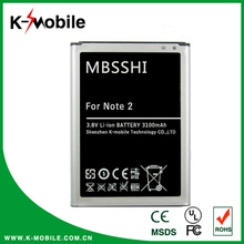 New 3100mAh Replacement Battery for Samsung Galaxy Note 2 N7100 Battery