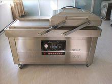 nitrogen vacuum sealer DZ600/2C tea vacuum packaging machine