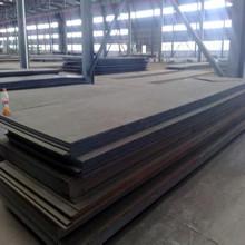 Construcción buiding placa de acero S275jr de carbono de la fábrica profesional
