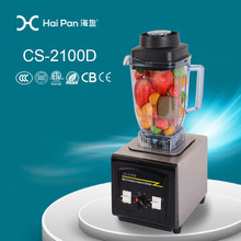portable electric blenders and food processor professional food plastic handly mixer