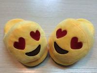 New Fashion kids cute plush animal slipper with emoji embroidery