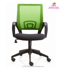 Stylish Mid Back Computer Chair,Swivel Office Chair,Task Chair Green