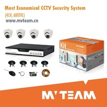 2014 New Products & Walmart Qualified 4CH Video Economic CCTV System DVR Kit