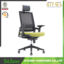 PA strong structure mesh high back ergonomic office chair