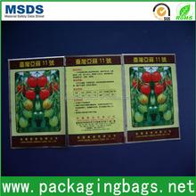 Food grade laminated cmyk plastic packing bags fruits