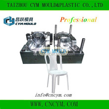 hot selling customer made plastic moden cheap dinner chair mold,plastic chair mold