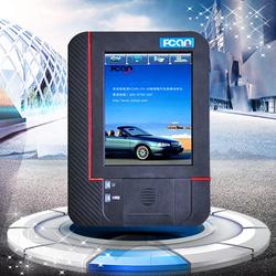 Universal car auto diagnostic tool Fcar F3-D scanner