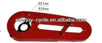 Chain cover for children bike
