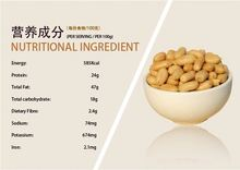 red skin peanuts kernel/healthy chinese snacks/raw peanuts in shell