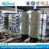 China Gold supplier drinking water distilled machine