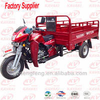 China guangzhou tricycle 2014 high quality 150cc chinese scooter 3 wheels