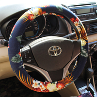 Car steering wheel cover Handle cover Hawaii style Polyester fabric white T.P.E tube S size navy